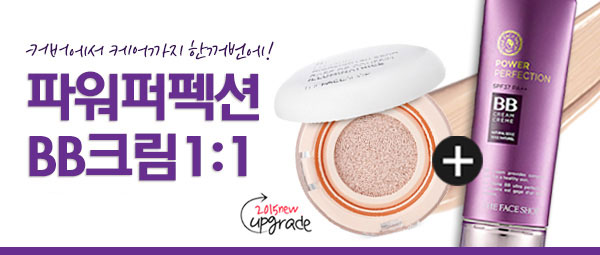 bb cream thefaceshop tim 40g