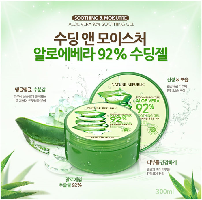 gel lô hội 92 nature republic
