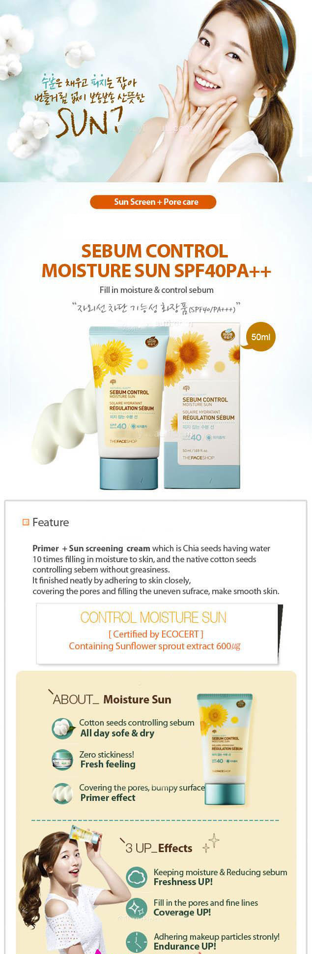kem chống nắng the face shop spf 40pa